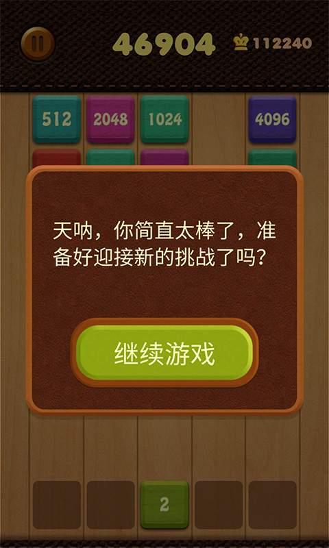 1560324325382.jpg