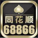 同花顺棋牌68866