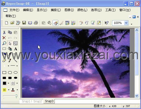 HyperSnap屏幕抓图软件