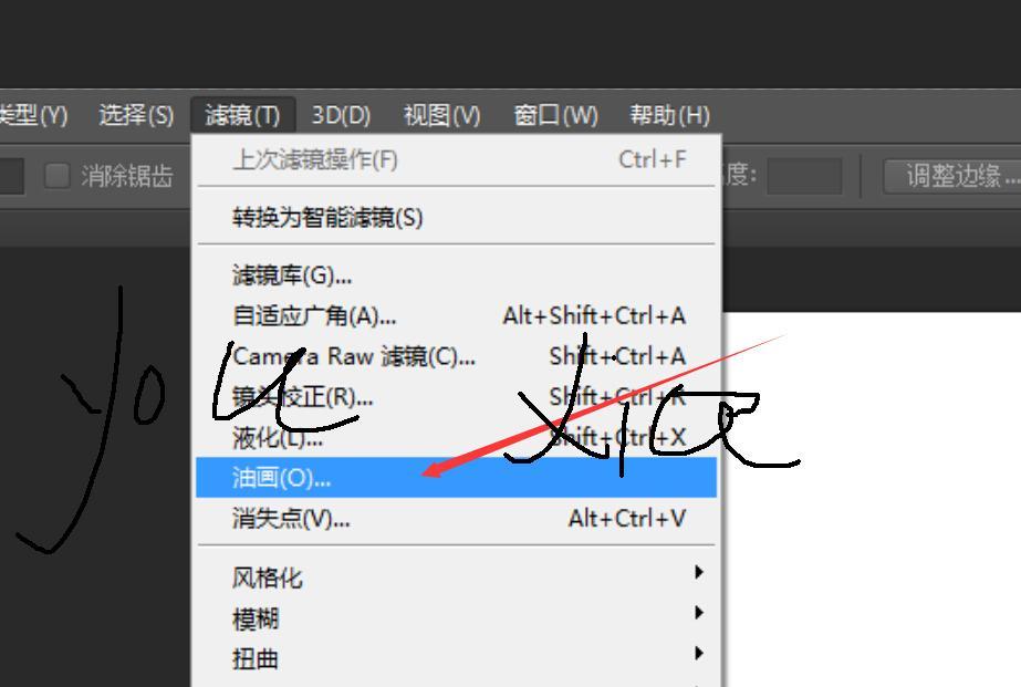 Photoshop CC2014油画滤镜 PS CC自带油画滤镜下载