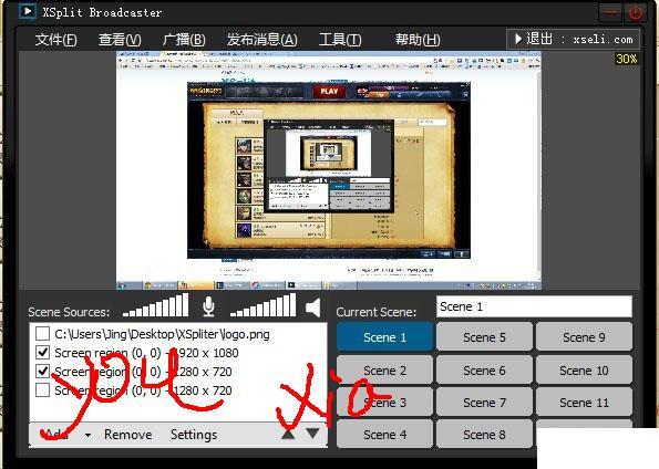 視頻直播軟件,游戲直播軟件(XSplit Broadcaster)