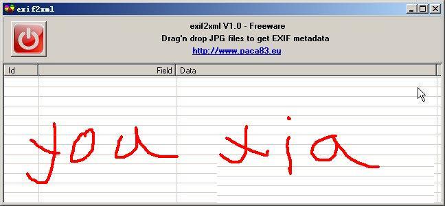 EXIF格式转换xml格式转换器(exif2xml)
