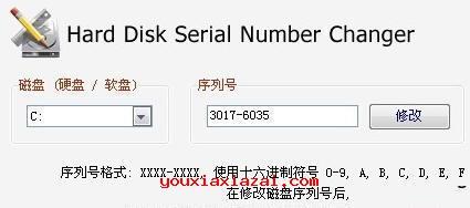 修改硬盤ID硬盤序列號工具(Serial Number Changer) 硬盤id修改器