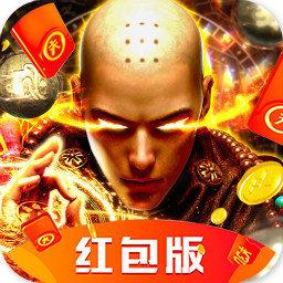 地藏傳說紅包版