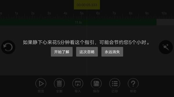 2017831174536480329674480_600_0.jpg
