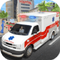 救護車緊急救援模擬器
