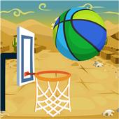 籃球灌籃大師