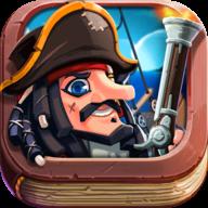 海盜防御戰