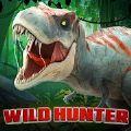恐龍狩獵的快感