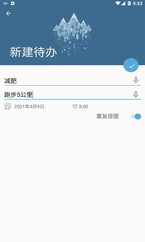7ef60b740c34503b_600_0.jpg