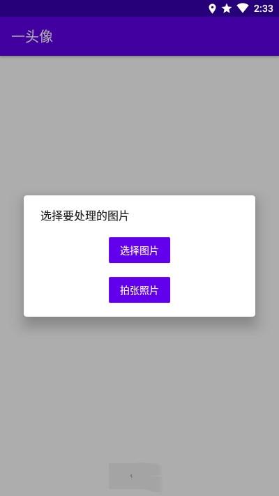 2021060118993476.jpg