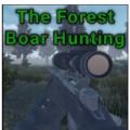 森林野豬狩獵