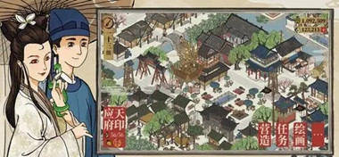 類似江南百景圖的游戲專題