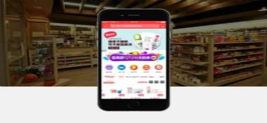 社區超市app專題