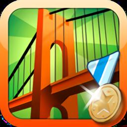 桥梁建筑大师