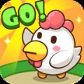 Chicken Go