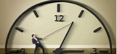 幫助規劃時間的軟件