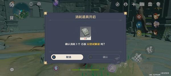 small_2021101360657323_副本.jpg