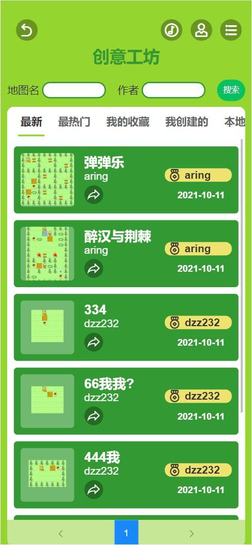 12d34cc670ebe600069a9179dc0abb7b.jpg