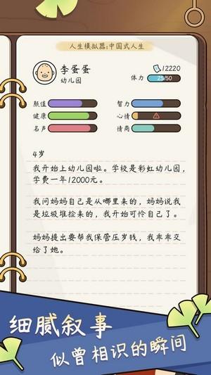 2c42793a-d878-4aa4-b7dd-4c74846e6506.jpeg