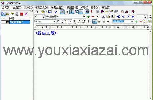 多功能幫助文件制作工具