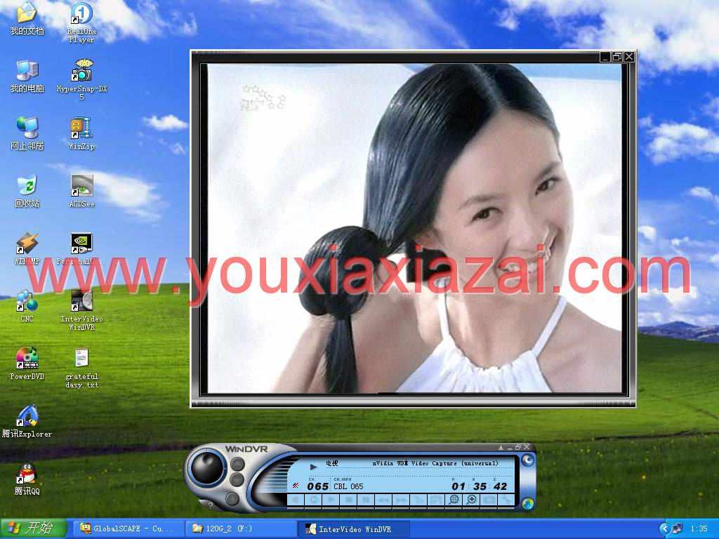 WinDVR:超好用的電視卡錄像軟件