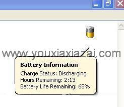 笔记本电池电量显示软件(Laptop Battery Power Monitor)