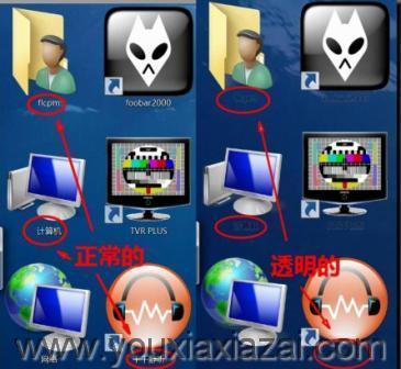 WIN7梦幻桌面插件下载