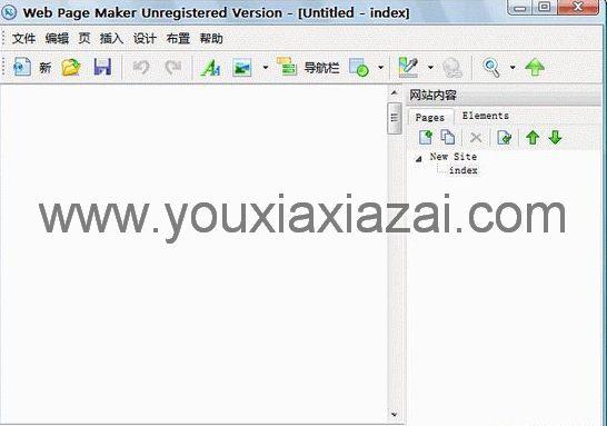 菜鳥專用網頁制作軟件 Web Page Maker