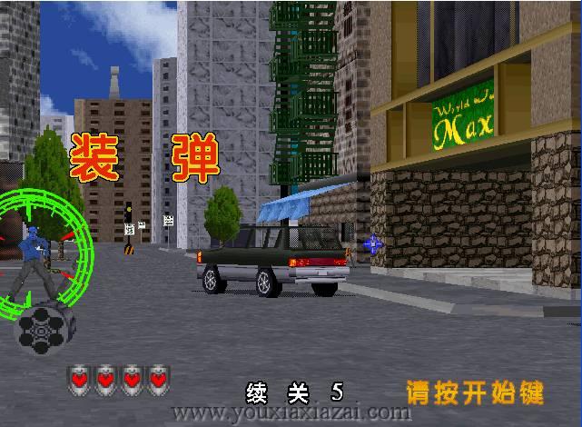VR特警2中文版下載