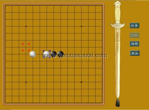 五子棋小游戲單機版