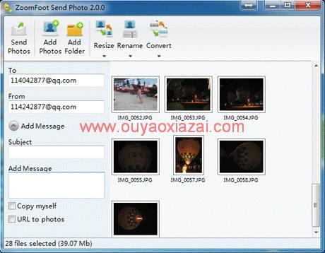 郵箱批量發送圖片附件的利器