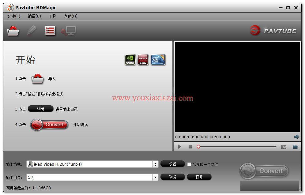 BD蓝光高清光盘/DVD光盘转换器