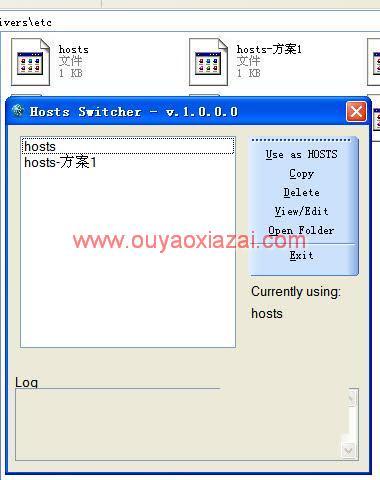 快速修改hosts文件内容