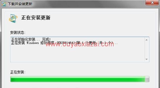 Win7系统USB传输速度加速补丁