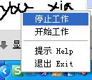 韩语拼音键盘软件2017.07绿色版