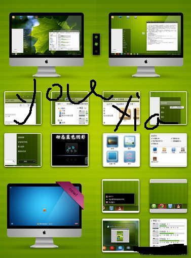 齐力绿色Win7主题包下载