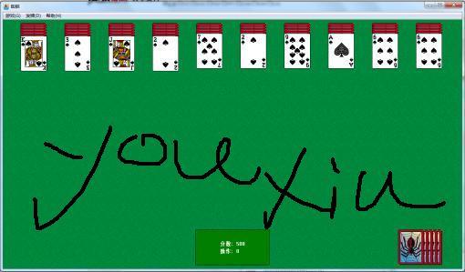 微軟XP系統自帶的蜘蛛紙牌游戲