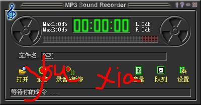 磁带转录软件、磁带转换为mp3软件