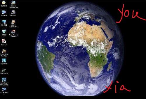 earthview中文版