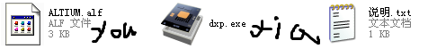 ALTIUM.alf文件下载