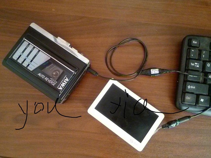 磁带转mp3录音软件