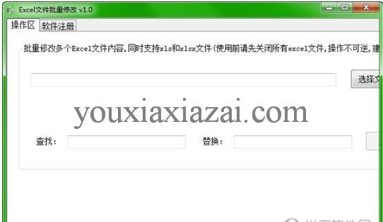 Yu Writer中文windows版下载 写作软件