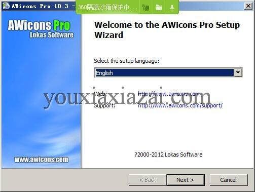 awicons pro中文最新版 ico圖標抓取編輯工具 Awicons下載