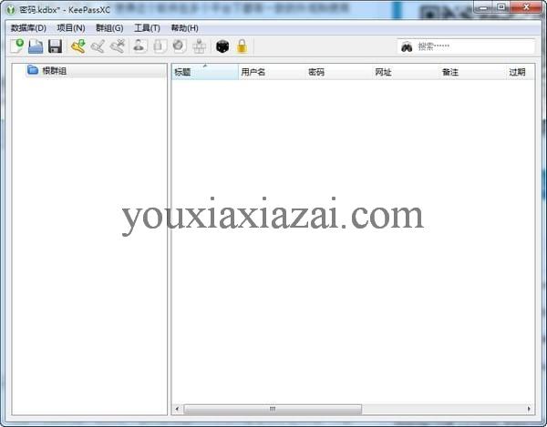 keepassxc免費下載 密碼管理器 開源密碼管理器