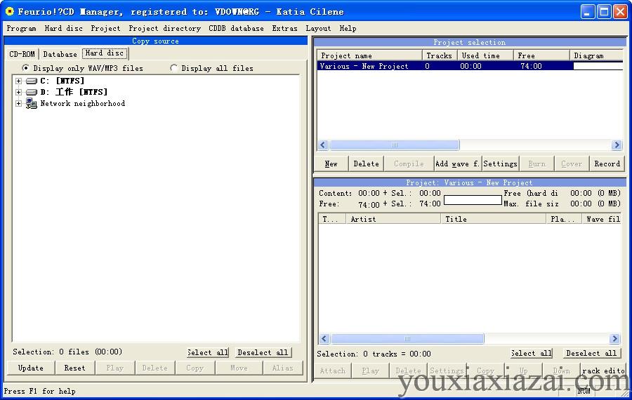 feurio刻錄軟件