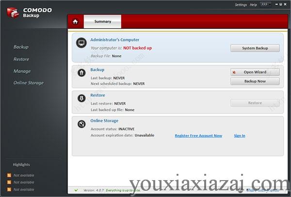 comodo backup 中文版下載 科摩多系統備份軟件