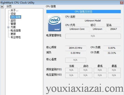 RMClock 64位win7下載 CPU調頻軟件 CPU智能降頻控溫軟件