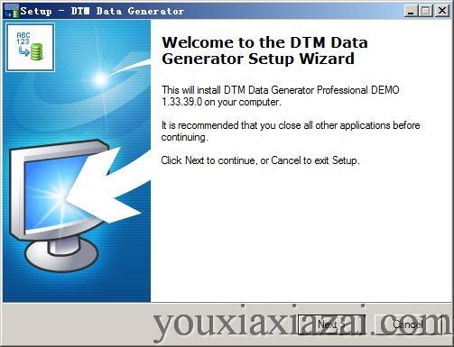DTM Data Generator 1.33.39下载 数据库编辑器