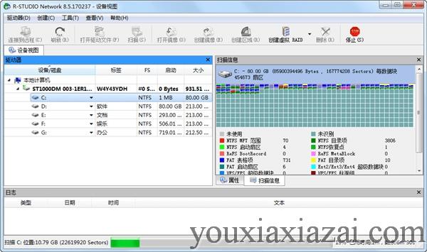 R-Studio Network 8.7下載